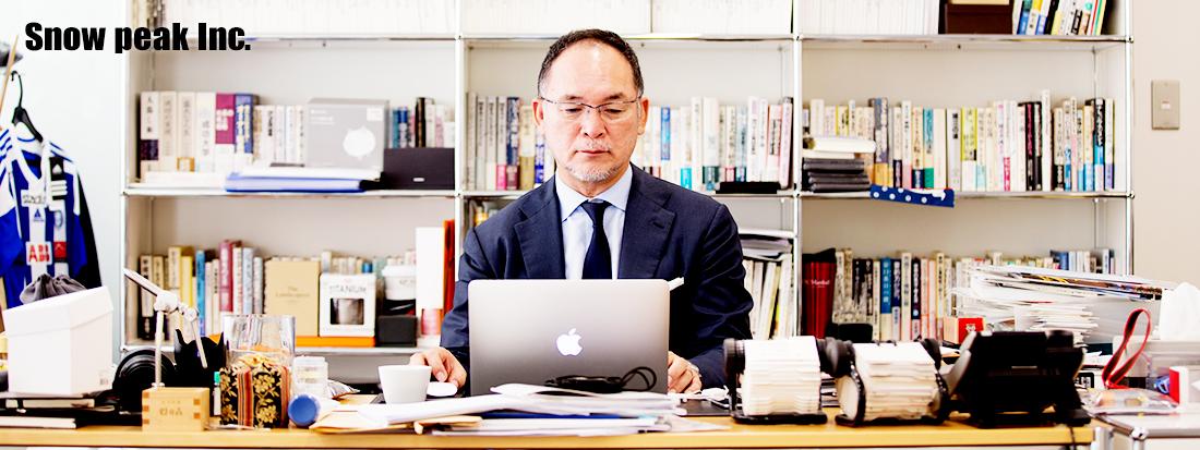 1_Toru Yamai