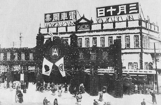 Hankyu Toho Group