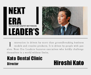 NEXT ERA LEADER'S 医療法人藤和会加藤歯科医院 加藤宙
