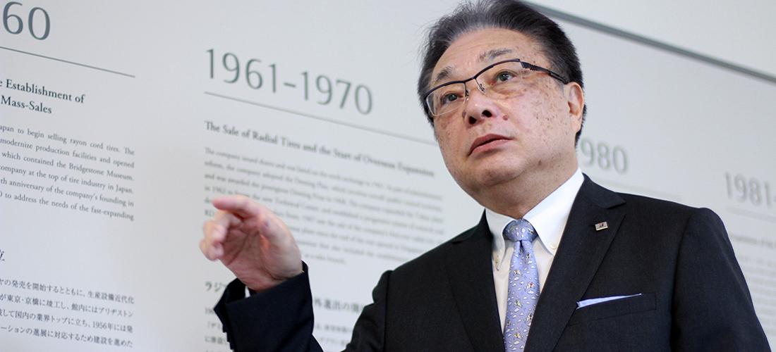 Bridgestone Corporation Masaaki Tsuya