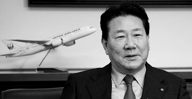 Japan Airlines Co., Ltd. Yoshiharu Ueki